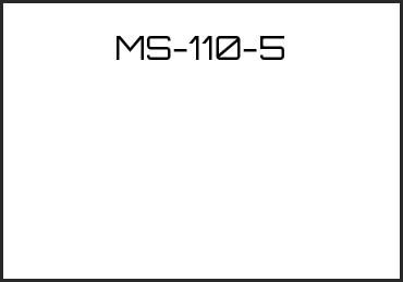 Picture for category MS-110-5